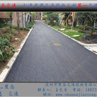 绿道沥青路面施工/自行车道沥青路面施工
