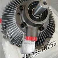 供应ENT1100 004伊顿静液压无级变速器HST