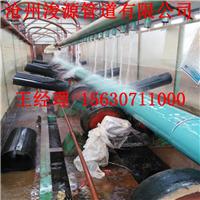 化肥厂用环氧树脂防腐管道环氧树脂防腐报价