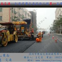 人行通道沥青路面施工/深圳绿道柏油路施工