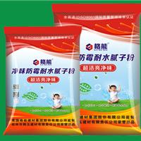 贵州腻子粉内墙耐水品牌腻子粉格能厂家