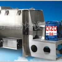 性能可靠的砂浆添加剂卧式大型螺带混合机