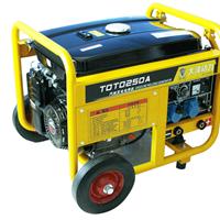 供应250A大电流汽油发电电焊机