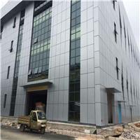 办公楼大厦外装饰墙铝单板