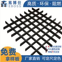 供应铝格栅吊顶材料方格子格栅天花厂家批发