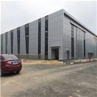 幕墙铝单板 厂家直销2.5mm厚幕墙氟碳铝单板