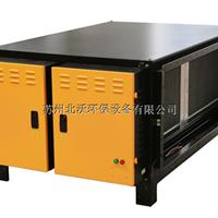 供应厨房专用静电式低空油烟净化器