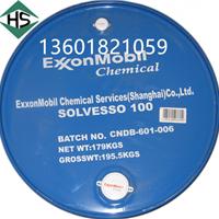 供应芳烃溶剂油,埃克森美孚Solvesso 100