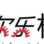武汉艾尔乐机电设备有限公司