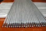 供应万户牌耐磨焊条/堆焊焊条/碳化钨焊条