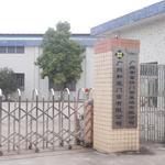 广州市富侨门窗幕墙有限公司