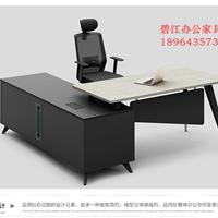 1.9m新款主管电脑桌 碧江工厂直销