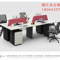 简约时尚4人位电脑桌,员工卡位