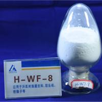 供应细粉粗粉高白填料氢氧化铝