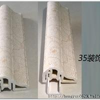 青岛厂家供应竹木纤维集成墙板、饰线