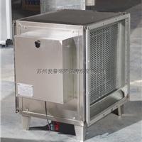 供应厨房静电式油烟净化器