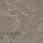 供应柔性石材板岩系列