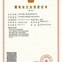 消防专业安装 一级资质 分公司加盟