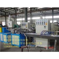 塑筋管设备生产线