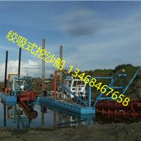 供应济南小清河8寸泵绞吸式清淤船