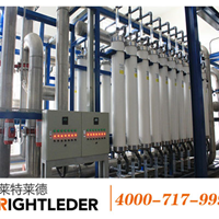 木浆造纸废水处理设备 品牌供应商