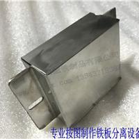 供应铁板分层器 按图定做磁性分离设备