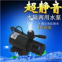 供应WIN-241005低压抽水泵无刷直流潜水泵