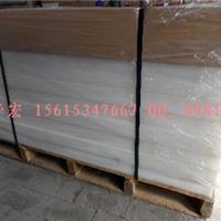 供应高密度聚乙烯板HDPE板