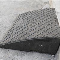 批发橡胶路沿坡 斜坡垫 三角垫 汽车斜道板