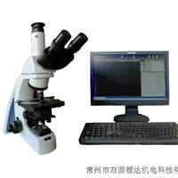 YG002C纤维细度分析仪