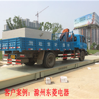 蚌埠地磅厂家/蚌埠地磅维修厂家/100吨电子地磅多少钱