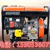 华全5kw柴油发电机(橘色)多少钱