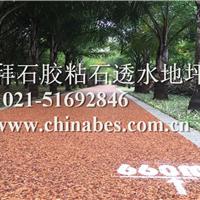 上海  胶粘石透水地坪  施工工艺