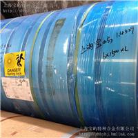 供应上海宝屿合金Inconel625无缝管钢板等