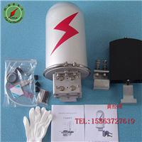 光缆金属接头盒 铝合金接头盒 塔用接头盒
