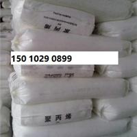 供应燕山LD100BW低密度聚乙烯LD100AC