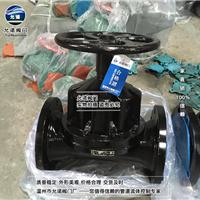 供应直通衬胶隔膜阀G46J耐磨密封材料隔膜阀