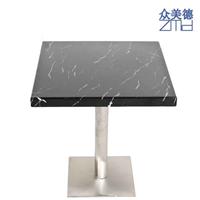 餐桌椅组合 大理石圆台面餐桌椅厂家众美德