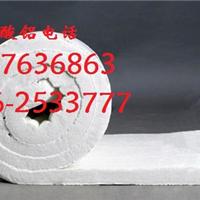 神州硅酸铝-硅酸铝出厂价格【神州建材】