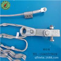 OPGW光缆用耐张线夹 预绞丝 杆/塔
