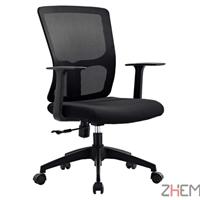 浙美现代简约 舒适可旋转可升降中班会议椅