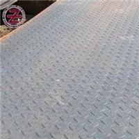 南京304不锈钢花纹板规格 不锈钢板价格
