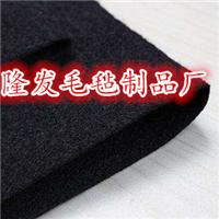供应切割台毛毡布,玻璃切割桌台布