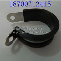 供应金属连胶条卡箍 R型包胶管夹16 20 25