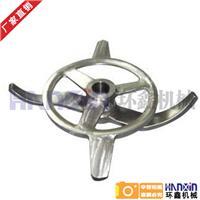 环鑫不锈钢材质高速混合机桨叶、使用寿命长
