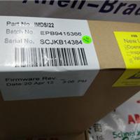 NDSM02 ABB贝利