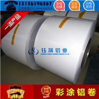 钰晟铝业供应国标高品质的1.0mm彩涂铝卷