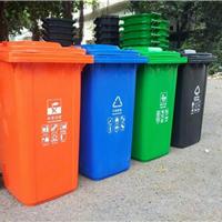 供应垃圾桶 批发各式垃圾桶 厂家直营垃圾桶