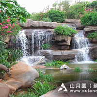 苏氏山水(山月园)塑石假山5,人工瀑布