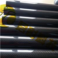 供应碳纤维管(3K平纹/斜纹  进口材质)